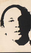 Poster printed in black on beige paper, with image of Pierre Elliott Trudeau